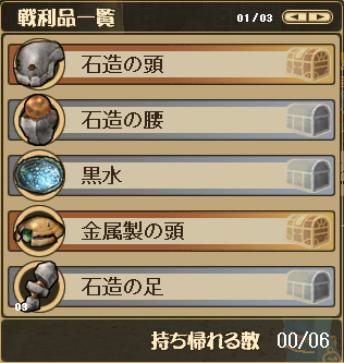 20100305-022120.png