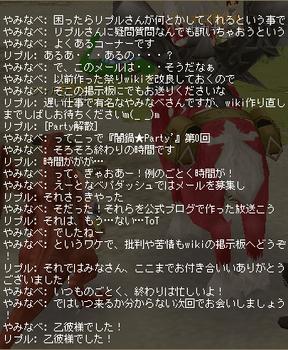 ラジオ7.png