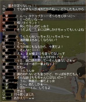 恋話 2.png