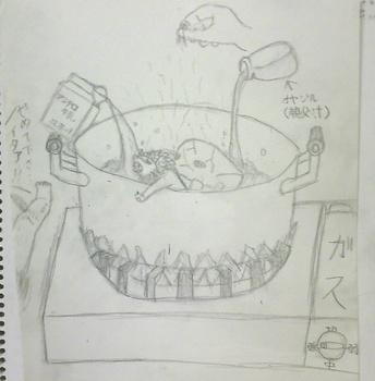 親父の闇鍋.jpg